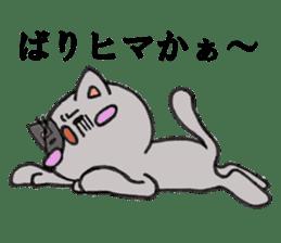 Cat Hakata second edition sticker #881566