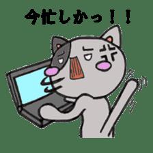 Cat Hakata second edition sticker #881568