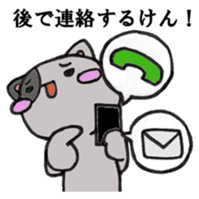 Cat Hakata second edition sticker #881569