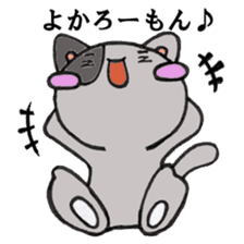 Cat Hakata second edition sticker #881570