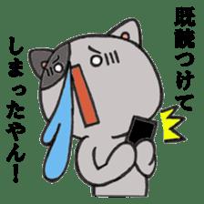 Cat Hakata second edition sticker #881571