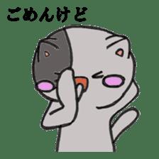 Cat Hakata second edition sticker #881575