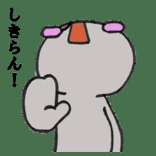 Cat Hakata second edition sticker #881576
