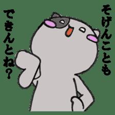 Cat Hakata second edition sticker #881579