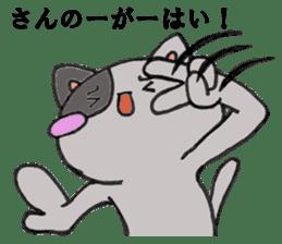 Cat Hakata second edition sticker #881582