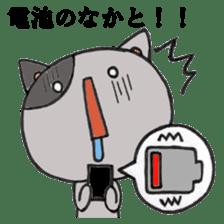 Cat Hakata second edition sticker #881583