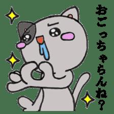 Cat Hakata second edition sticker #881584