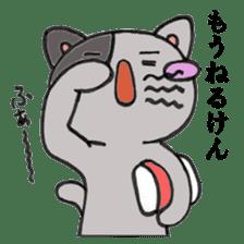Cat Hakata second edition sticker #881585