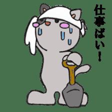Cat Hakata second edition sticker #881586
