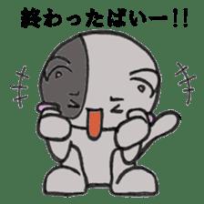 Cat Hakata second edition sticker #881587