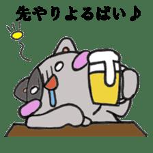 Cat Hakata second edition sticker #881588