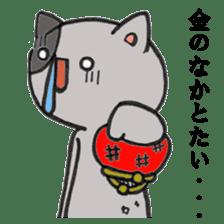 Cat Hakata second edition sticker #881590