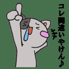 Cat Hakata second edition sticker #881591