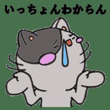 Cat Hakata second edition sticker #881593