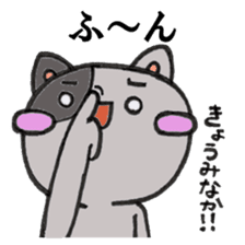 Cat Hakata second edition sticker #881594