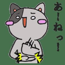 Cat Hakata second edition sticker #881597
