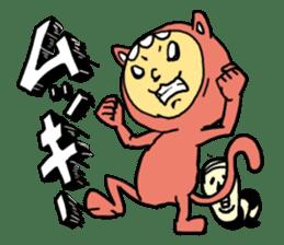 love cat sticker #881967