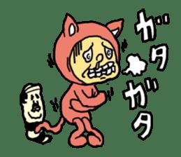 love cat sticker #881971