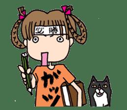 komomo&pon sticker #886748