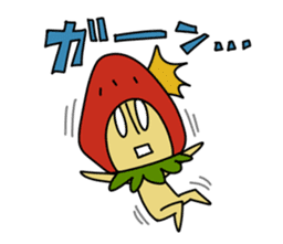 Mr.Strawberry-Taro sticker #887340