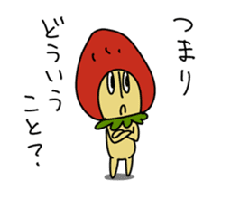 Mr.Strawberry-Taro sticker #887354