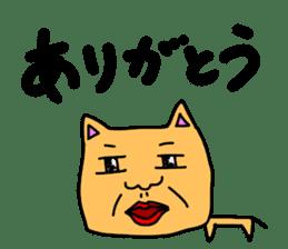 Annoying Dog and Cat sticker #887440