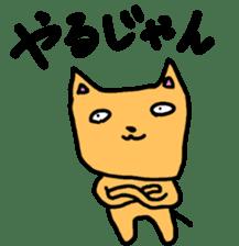 Annoying Dog and Cat sticker #887444