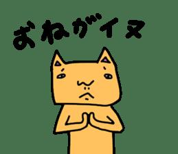 Annoying Dog and Cat sticker #887448