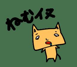 Annoying Dog and Cat sticker #887452