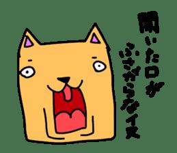 Annoying Dog and Cat sticker #887453