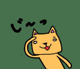 Annoying Dog and Cat sticker #887455