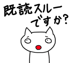 Annoying Dog and Cat sticker #887471