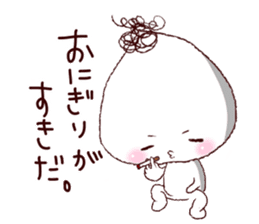 Rice ball-kenji sticker #887560