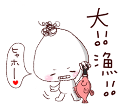 Rice ball-kenji sticker #887564