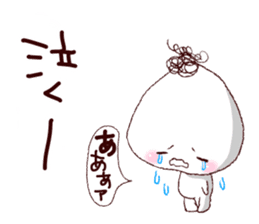 Rice ball-kenji sticker #887566