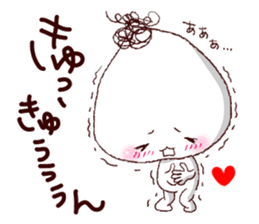 Rice ball-kenji sticker #887567