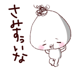 Rice ball-kenji sticker #887570