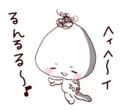 Rice ball-kenji sticker #887571