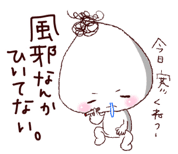 Rice ball-kenji sticker #887574