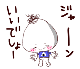 Rice ball-kenji sticker #887575