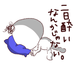 Rice ball-kenji sticker #887576