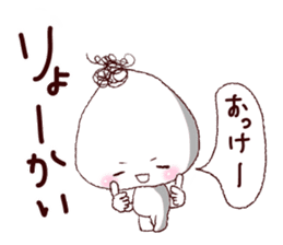 Rice ball-kenji sticker #887578