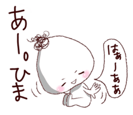Rice ball-kenji sticker #887581