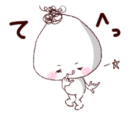 Rice ball-kenji sticker #887584