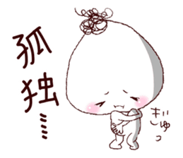 Rice ball-kenji sticker #887585