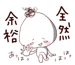 Rice ball-kenji sticker #887586