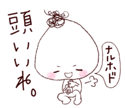 Rice ball-kenji sticker #887591