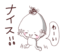 Rice ball-kenji sticker #887593