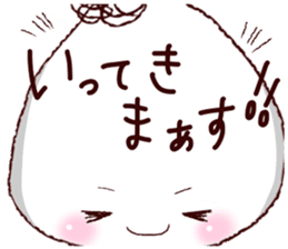 Rice ball-kenji sticker #887597