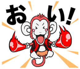 Mononohu Animal Z sticker #889202
